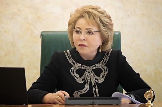 Матвиенко поздравила председателя cената Бельгии с национальным праздником королевства