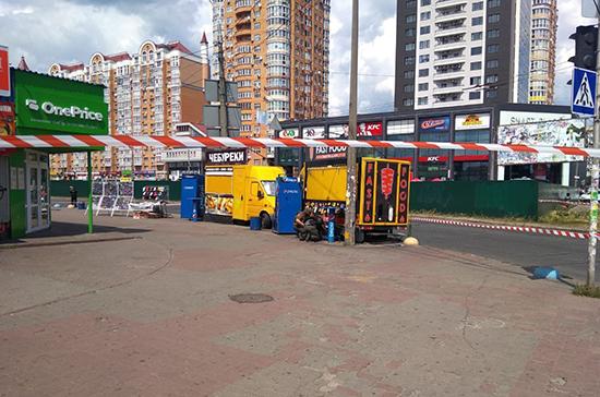 СМИ: у станции метро «Минская» в Киеве прогремел взрыв