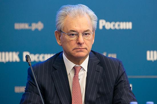 Избирательная система России готова к многодневному голосованию, заявили в ЦИК