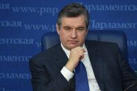 Слуцкий оценил британский доклад о«российском вмешательстве»