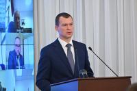 Врио губернатора Хабаровского края Дегтярев назвал свою основную задачу