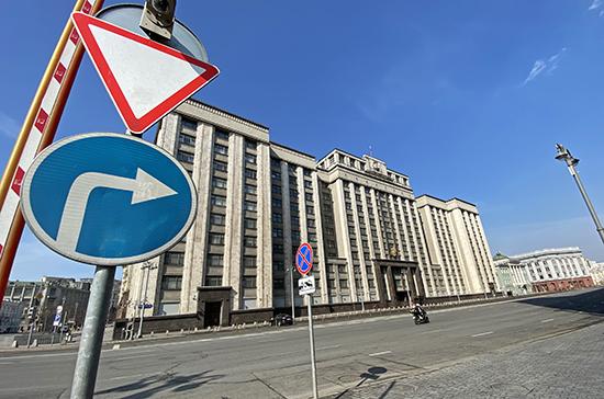 Госдума приняла закон о порядке перехода доли участника при выходе из ООО