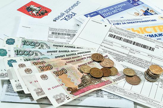 В Правительстве обсудят вопрос о субсидиях гражданам на оплату ЖКУ