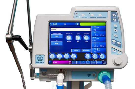 Росздравнадзор допустил использование аппаратов ИВЛ «Авента-М» только после проверки