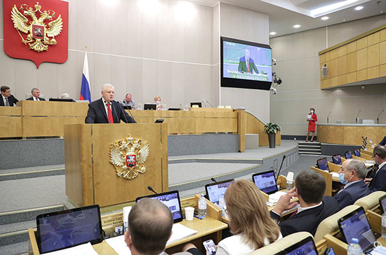Миронов поддержал идею индексации пенсий работающим пенсионерам