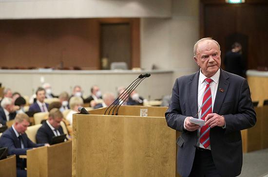 Зюганов назвал Мишустина примером для других премьеров и министров