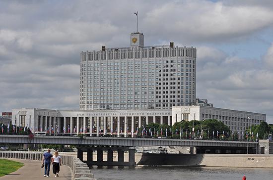 Правительство утвердит программу развития Дальнего Востока в течение трёх месяцев