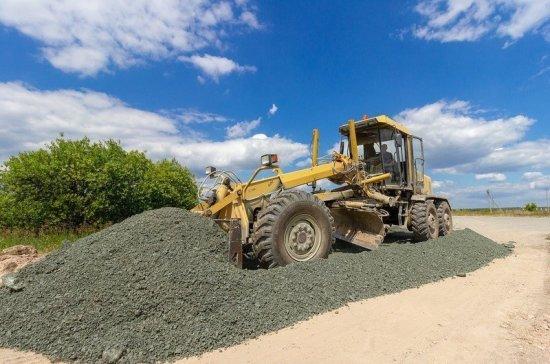 Перевыполнившие план строительства дорог регионы получат суммарно 100 млрд рублей