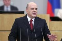 Доклад Михаила Мишустина о работе Правительства РФ в 2019 году (полный текст)