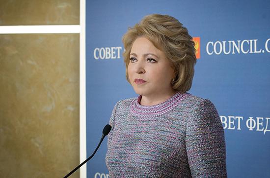 Матвиенко прокомментировала назначение Дегтярева врио губернатора Хабаровского края