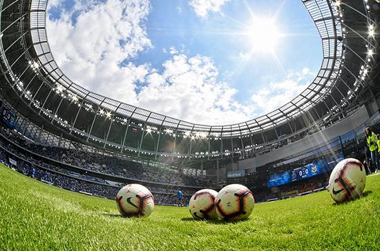 Новый сезон чемпионата России по футболу начнётся 8 августа