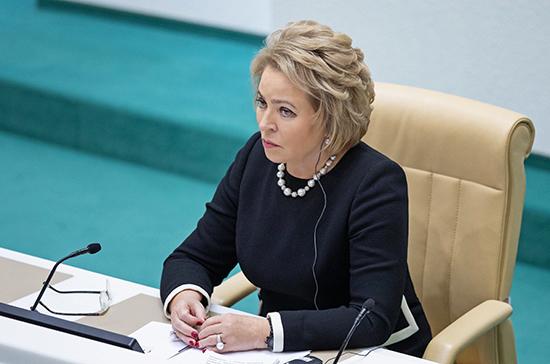 Матвиенко оценила работу Правительства в условиях пандемии