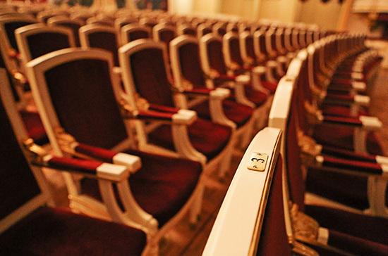 Театрам рекомендовано не проводить спектакли с массовыми сценами