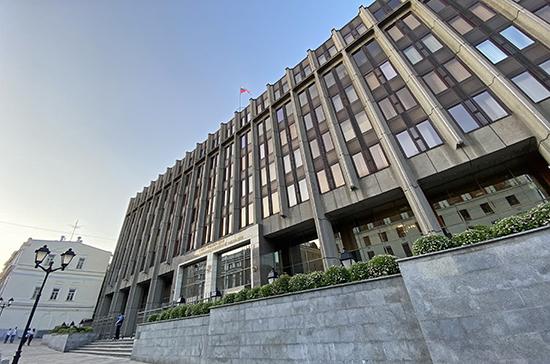 Совфед одобрил закон о принципах господдержки инновационной деятельности