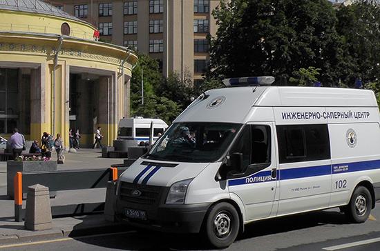 Полиция запретила останавливать поезда метро на «Новокузнецкой»