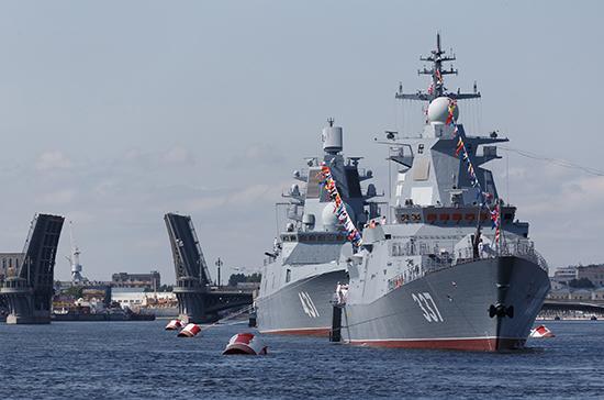 Как Россия отметит День ВМФ