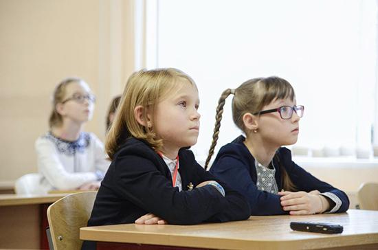 Воспитание школьников стало государевой задачей