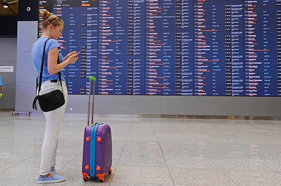 Мишустин выпускает туристов в Турцию, Англию и Танзанию