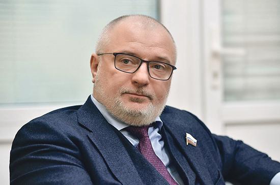 Клишас рассказал о работе над проектами о Госсовете и сенаторстве экс-президента