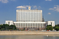 Кабмин одобрил распределение субсидий регионам на проект ЕГИСЗ