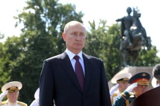 Благодаря стойкости и преданности моряков Россия обрела славу морской державы — Путин
