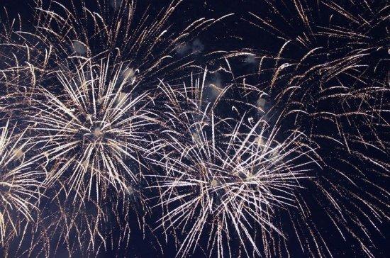 Во Владивостоке прошел праздничный салют в честь Дня ВМФ