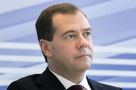 Медведев назвал развитие ВМФ залогом укрепления обороноспособности России