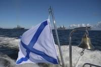 Путин: Военно-морской флот достойно выполняет свои задачи