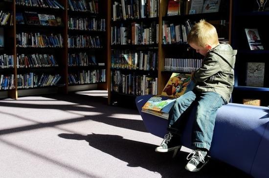 Библиотеки обяжут выдавать книги согласно возрастной маркировке