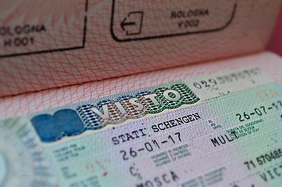 Как будут выдавать гуманитарные визы?