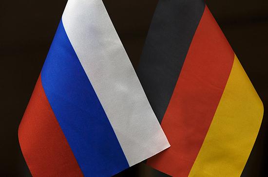 Политолог объяснила заявление Германии об отказе приглашать Россию в G7