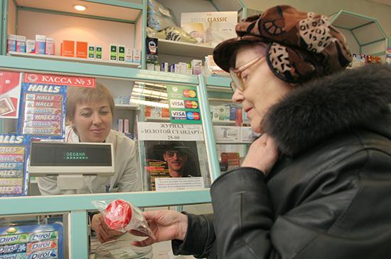 Аптеки индивидуальных предпринимателей обеспечат лекарствами отдалённые посёлки