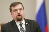 Депутат оценил заявление Германии о приглашении России в G7