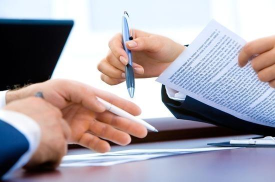 Банкам запретят писать мелким шрифтом дополнительные условия в договорах