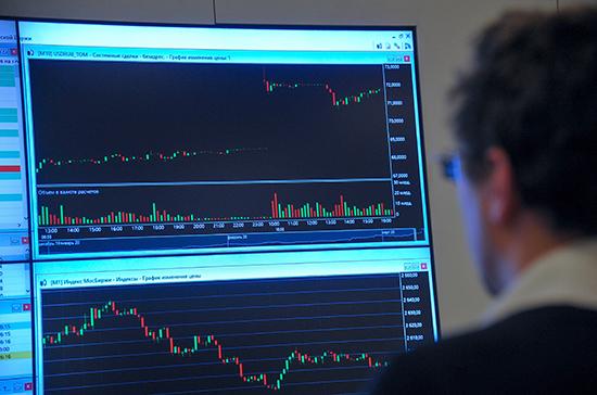 ЦБ планирует создать единый реестр инвесторов