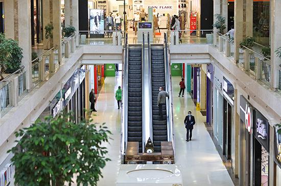 В России около трети торговых центров закрыты из-за COVID-19
