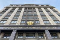 В Госдуму внесли проект о ратификации соглашения с Сербией о зоне свободной торговли