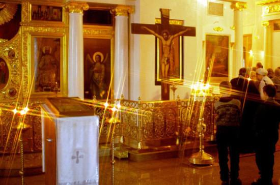 В России хотят запретить работать священникам с иностранным образованием