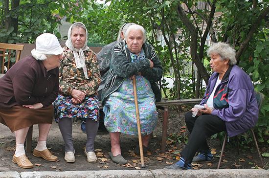 Россияне смогут выбирать удобную дату доставки пенсий