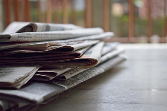Максимально допустимый объем брака в тираже газет хотят утроить