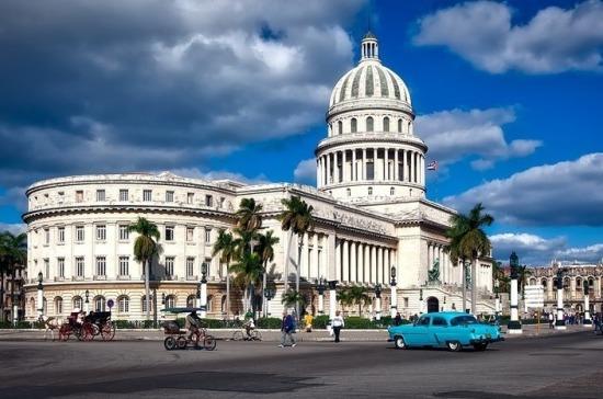 Куба готова принимать российских туристов с середины сентября