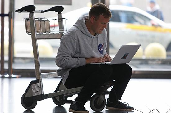На Госуслугах заработала онлайн-форма для сведений о прибывающих гражданах
