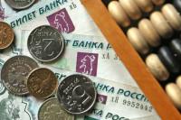 Кешбэк за туры по России можно будет получить при онлайн-покупке путёвки