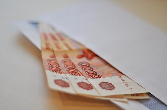 Святенко: вопросы получения зарплаты на удалёнке нужно прописать в трудовом договоре