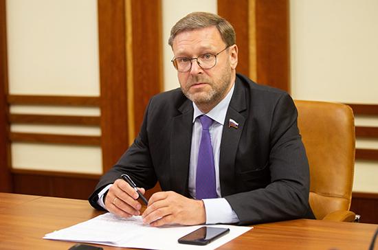 Косачев рассказал о реакции на поправку о целостности России