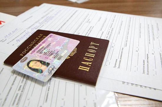 СМИ: россиянам начали выдавать водительские права нового образца