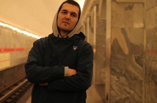 В Петербурге возбуждено уголовное дело по факту убийства рэпера