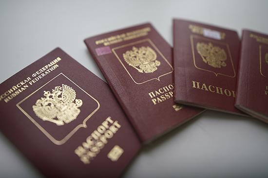 С начала года российское гражданство получили порядка 300 тысяч иностранцев