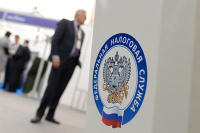 ФНС изменит форму декларации по упрощённой системе налогообложения