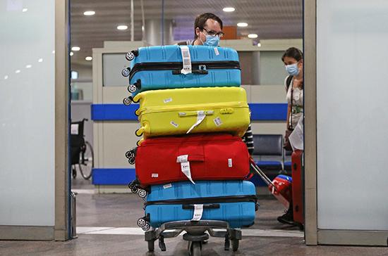 Для возвращающихся вывозными рейсами россиян отменили самоизоляцию